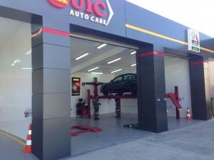 مراكز خدمة للسيارات