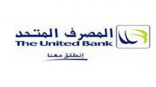 بنك المصرف المتحد