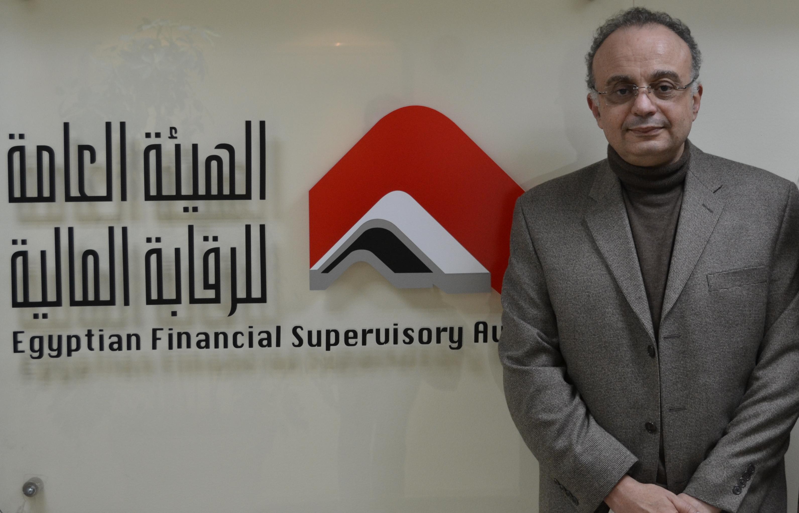 رئيس الهيئة العامة للرقابة المالية
