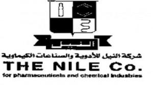 النيل للأدوية