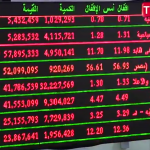 البورصة المصرية- بالشاشات الحمراء البورصة تغلق تعاملاتها الاسبوعية