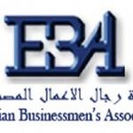 جمعية رجال الاعمال