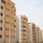 المشروعات السكنية