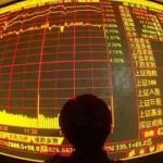 الاقتصاد الصيني