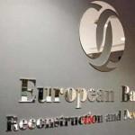 البنك الاوروبى للانشاء والتعمير