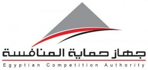 جهاز حماية المنافسة