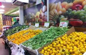 الصادرات الزراعية