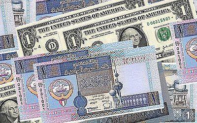 الدولار الامريكي،الدينار الكويتي