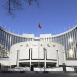 البنك المركزى الصيني