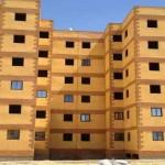 التنمية العمرانية