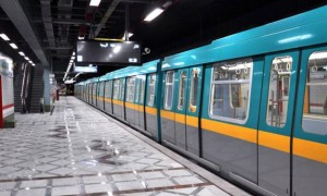 مترو اﻷنفاق