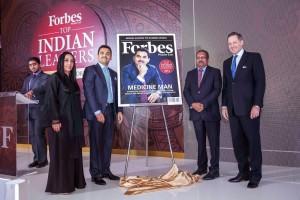 احتفالية مجلة فوربس الشرق الأوسط