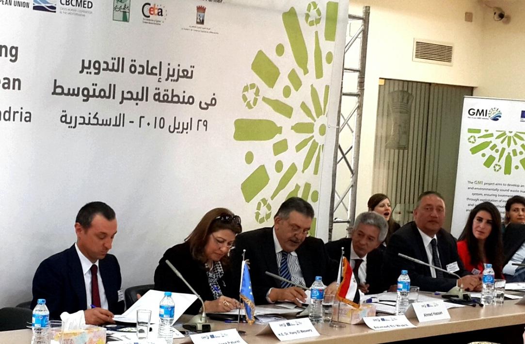 توقع إتفاقية تعزيز إعادة التدوير في منطقة البحر المتوسط