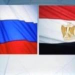 مصر وروسيا