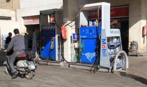 محطة بنزين