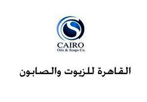 القاهرة للزيوت والصابون