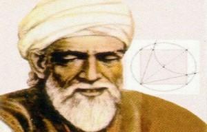 ابو الوفا البوزجاني
