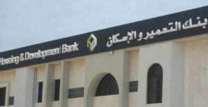 بنك التعمير والاسكان
