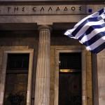 البنوك اليونانية