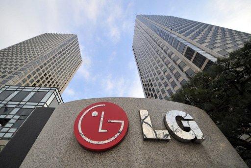 ال جي LG