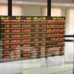 البورصة المصرية_أرشيفية