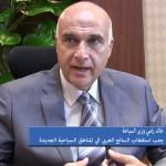 خالد رامي وزير السياحة