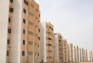 وحدة سكنية