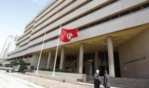 المركزي-التونسي
