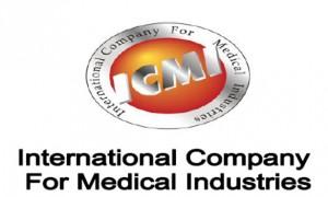 الدولية للصناعات الطبية إيكمي