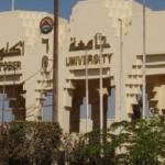 جامعة 6 اكتوبر