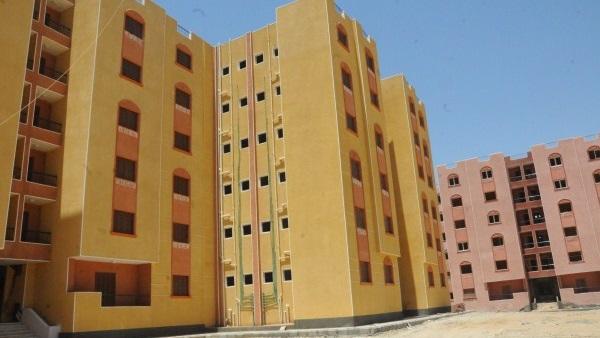القاهرة للاسكان