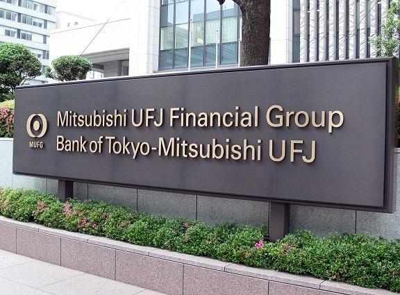 بنك طوكيو ميتسوبيشي