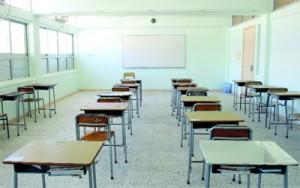 مدارس-أجازة-دراسة-تعليم
