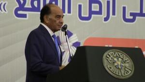 فريد خميس_خلال مؤتمر أخبار اليوم_تصوير عمر قرشى