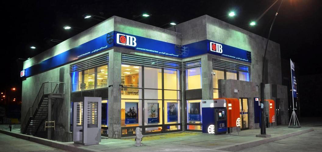 البنك التجارى الدولى
