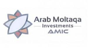 الملتقى العربى للاستثمارات 1