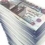 الملتقى العربى للاستثمارات