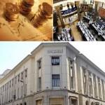 البورصة المصرية و البنك المركزي