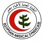 نقابة الاطباء