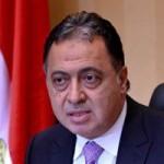 الدكتور احمد عماد وزير الصحة والسكان