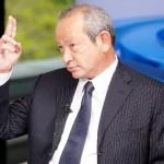 """نجيب ساويرس رئيس مجموعة أوراسكوم للاتصالات، المالكة لشركة """"بلتون"""""""