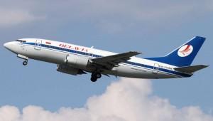 الخطوط الجوية الأكبر فى بيلاروسيا - بيلافيا