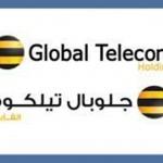 """""""جلوبال تليكوم"""" تكتفي بدعوة جمعيتها غير العادية بناءً على اقتراح """"الهيئة"""""""
