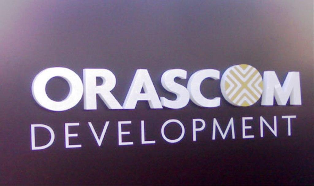 اوراسكوم للتنمية