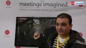 """""""ماريوت"""" تطلق تطبيق meeting imagined لمساعدة العملاء علي تنظيم حفلاتهم"""