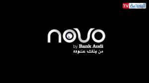 """بنك """"عودة"""" يطلق خدمة """"نوفو"""" الجديدة لاول مرة في مصر"""