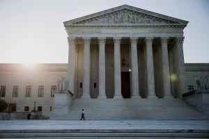 مقر المحكمة الدستورية العليا في الولايات المتحدة
