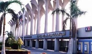 هيئة المعارض المصرية