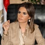 وزيرة الاستثمار و التعاون الدولي
