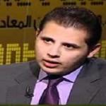 كريم عبدالعزيز الاهلى لصناديق الاستثمار